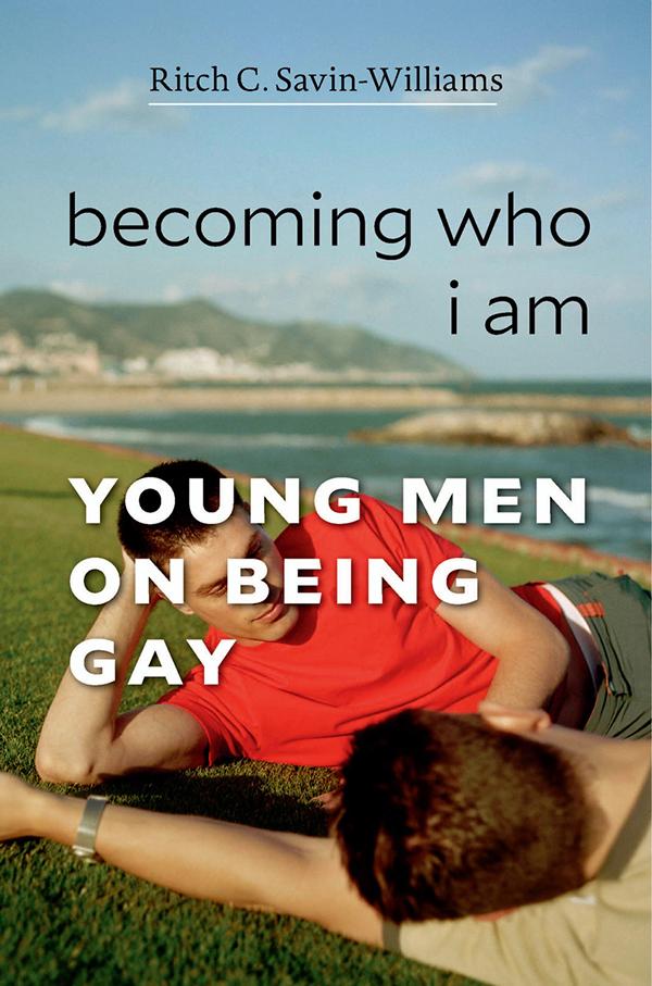Книга гомосексуалист