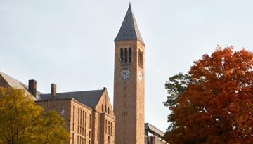 McGraw tower