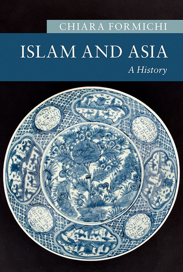Islam and Asia book cover