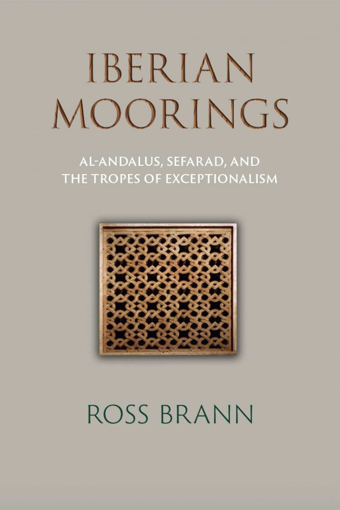 book cover: Iberian Moorings