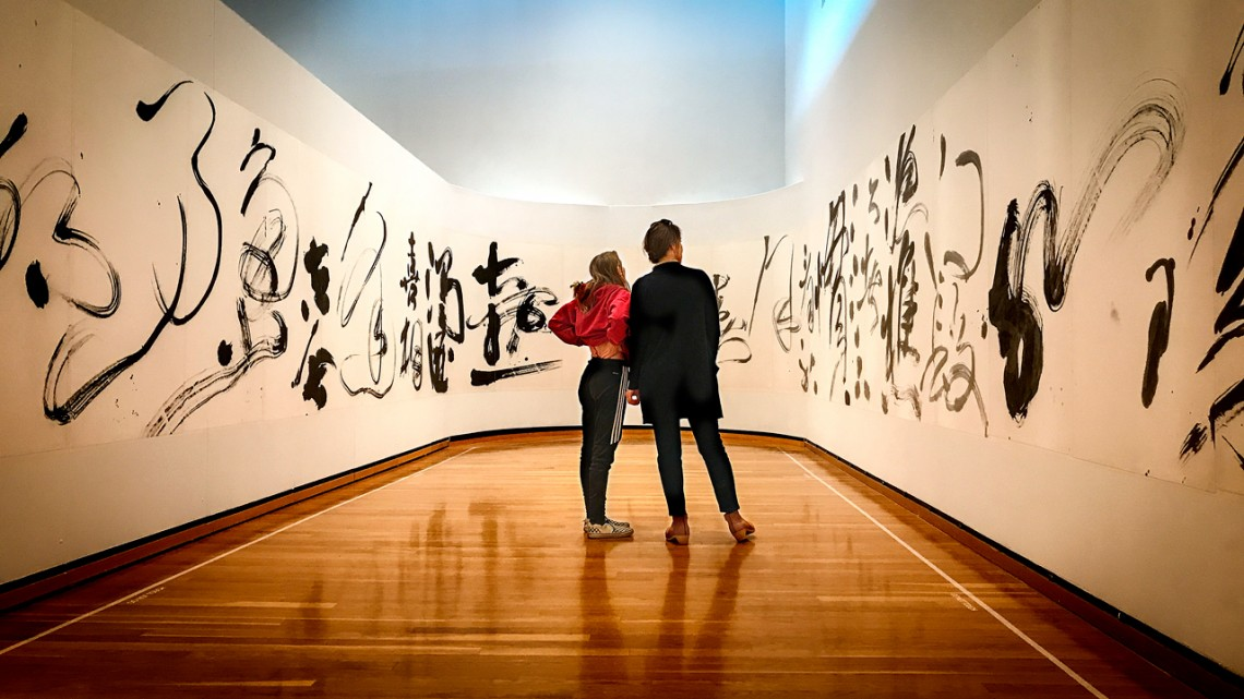 """Immortal at the River,"" a nearly 60-foot calligraphy scroll"